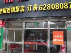Pujiang Star Inn Huashan Branch