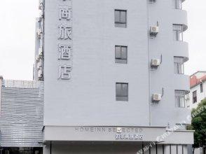 Home Inn Selected (Shanghai Hongqiao Gubei)