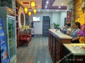 Metropolis 118 (Xi'an Baqiao Shilipu store)