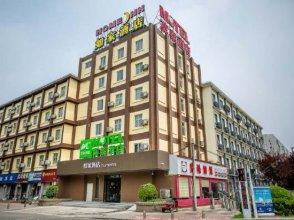 Motel Xinxiang Xinfei Avenue Hongli Avenue