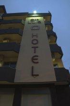 Hotel Sao Luis