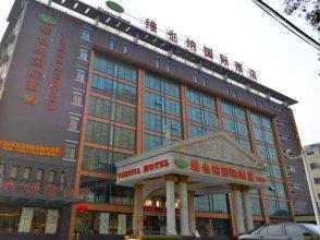 Vienna International Hotel Shanghai Pudong New District Caolu