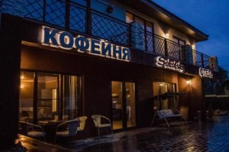 Sokolsky Guest House