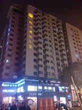 Ikea Apartment Hotel - Xi'an