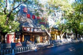Perfect Hotel Beijing