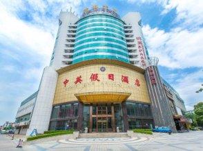 Zhong Ying Holiday Hotel (Huangqi)