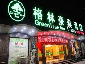 Jietai Yanshuiting Hotel