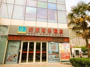 Best Home Hotel (Xidian University Taibai Road Yinxiangcheng)