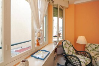 Appartement La Terrasse - 5 Stars Holiday House