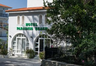 Hotel Zakynthos - Adults Only