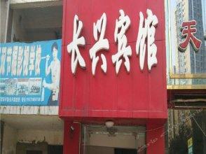 Changxing Hostel