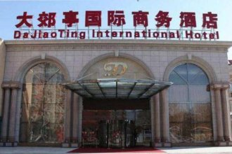 Dajiaoting International Business Hotel