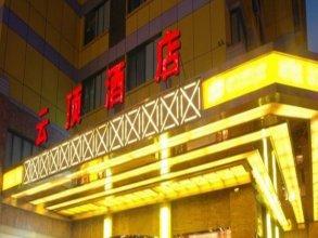 Yiwu Yunding Hotel