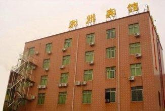 GuangJiaoHui Jiazhou Inn