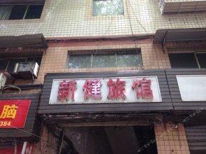 Xinjiang Hostel