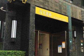 Taipei Centro Stay