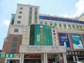Baorong Traders Hotel