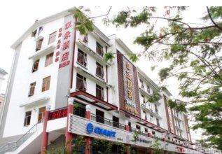 Hanyong Hotel Shenzhen Fenghuang