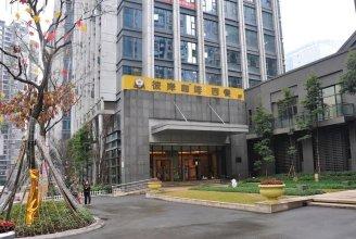 Hongrui Boutique Business Hotel