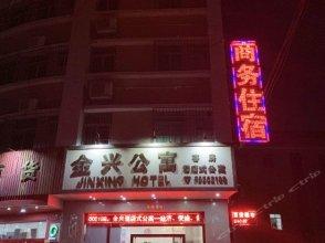Zhongshan Jinxing Hotel Apartment