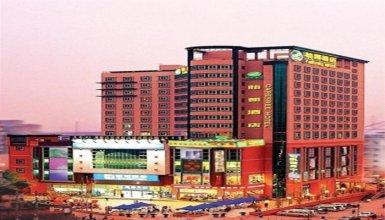 Guangzhou Carefree Hotel