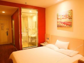New Simo Hotel (Xi'an Hujiamiao Metro Station)