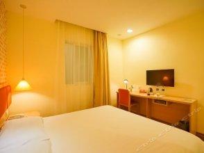 Home Inn (Xiamen Convention & Exhibition Center Lianqian West Road)