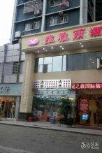Shenzhen Suofeite Hotel