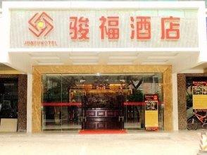 Jun Fu Hotel Guangyuan Road