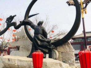 Xi'an Ainuo Hotel