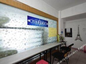 Shenzhen Meet in the Blue Starry Sky Youth Hostel