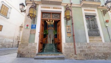 Les Monges Palace Boutique