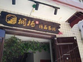 9 Wo Youth Hostel