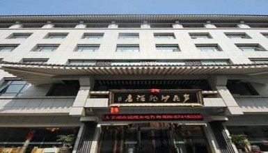 Xian Flying Dragon Hotel