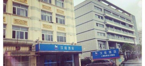 Hanting Express Shanghai Hongqiao Jinhui Road
