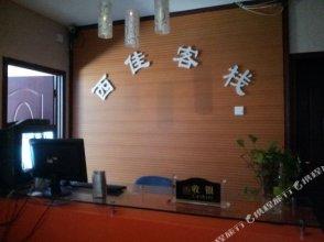 Xijiake Inn Xian Saijinqiao