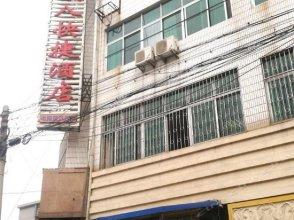 Xingqiba Express Hotel