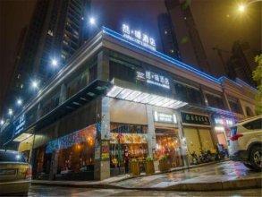 James Joyce Hotel Qingyuan City Hall
