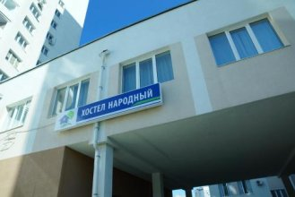 Жилое помещение на улице Чкалова