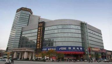 Victoria International Hotel - Tianjin