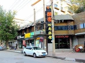 Kuke Fashion Hotel Shenyang Guilin Street
