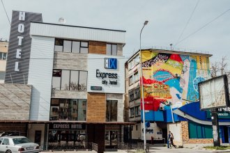 Express city hotel