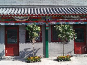Wanbo Yuan Hostel