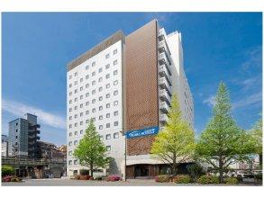 Pearl Hotel Ryogoku