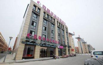 Sweetie Dream Theme Hotel