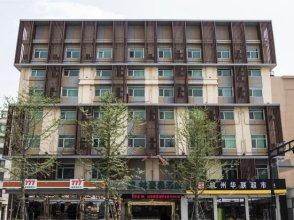 GreenTree Inn ZheJiang JinHua Railway Station Express Hotel