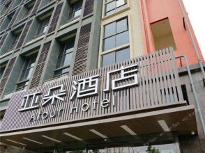 Atour Hotel (Xi'an Gaoxin Tangyan Road)