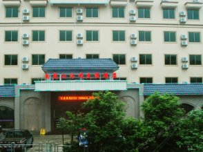 Nankunshan Leisure Holiday Hotel