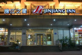 Jinjiang Inn North Jiefang Road