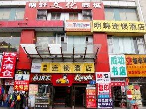 Tomorrow Business Chain Hotel (Guangzhou Tianhe)